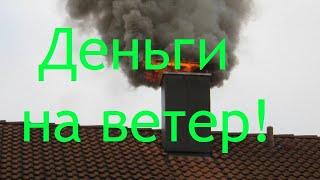 Экономия газа за  счет отопления. Сколько надо радиаторов.