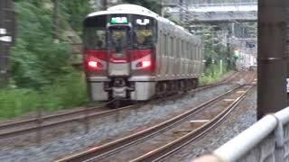 JR西日本 227系Red-Wing 広島県・三谷踏切付近 20171015