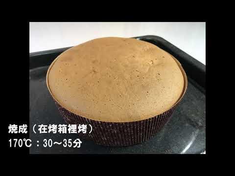 ケーキのスポンジを簡単に作りたい