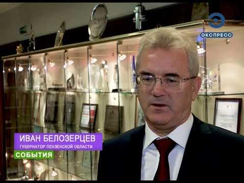 В Кузнецке начались работы по обустройству защитных сооружений
