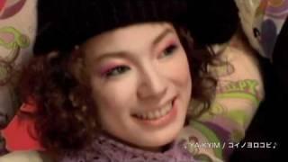 YA-KYIM ピーチ・ジョン「PJ 秋号」TV-CMソング.