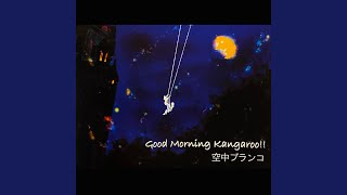 Provided to YouTube by TuneCore Japan 空中ブランコ (2020 remaster) · Good Morning Kangaroo!! 空中ブランコ (2020 remaster) ℗ 2020 Good Morning ...
