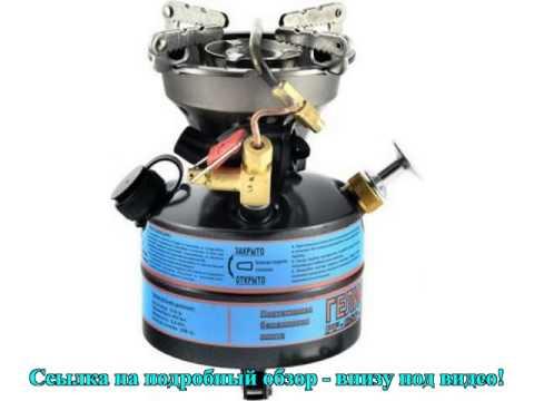 Купить баллон газовый следопыт 220 гр pf-fg-220r в интернет магазине turistshop. Ru из каталога газ по низкой стоимости, цена 54 руб. В наличии.