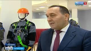 В Казани прошел республиканский конкурс «Лучший специалист по охране труда - 2019»