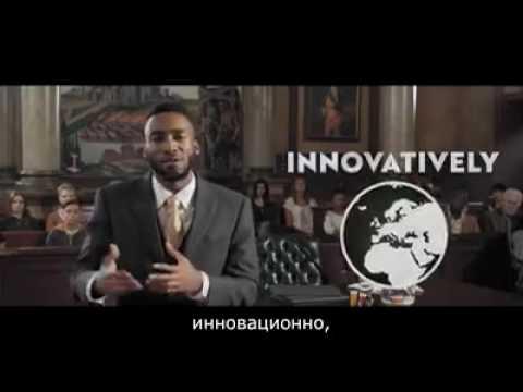 Суд над современной системой образования - Смотреть видео без ограничений