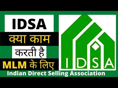 IDSA के प्रयासो से मजबूत हुआ Direct