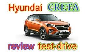 Hyundai CRETA. Review and test-drive.creta facelift 2018