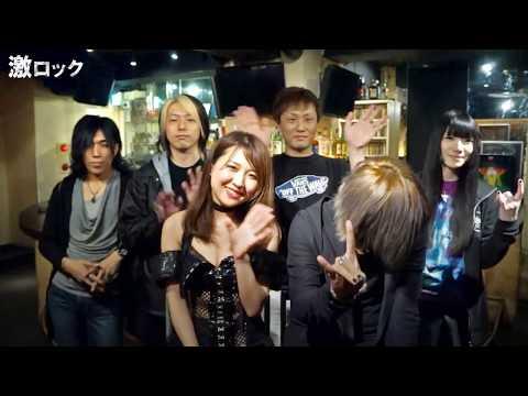 YUZUKINGDOM、1stフル・アルバム『GENESIS』リリース!―激ロック 動画メッセージ