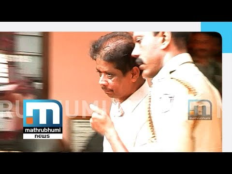 Minor Sexually Abused In Theatre; Accused In Custody| Mathrubhumi News