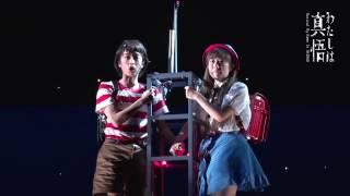 高畑充希×門脇麦W主演ミュージカル『わたしは真悟』ダイジェスト 門脇麦 検索動画 20
