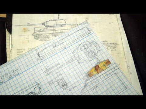 Cмотреть видео чертежи и выкройки