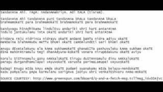 Brahma Okkate Song -- Sri Annamacharya Lyrics