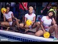 Pool Cooler Fete Pool Party (PCF) GIRLS NAKED | SUPA BROWN ENT