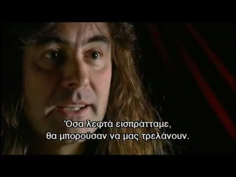 IRON MAIDEN INTERVIEW (Greek Subs)+Hallowed be thy name (Liv