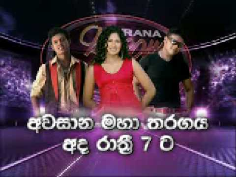 Derana Dream Star Grand Final (Tonight) - YouTube