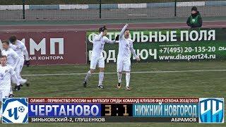 Подробный видеообзор матча 22-го тура ФК