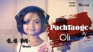 Pachtaoge Song Cover by Oli | Female Version | Arijit Singh | o mujhe chor kar | bada pachtaoge