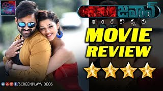 Watch jawan telugu movie review & rating | sai dharam tej mehreen pirzada bvs ravi #latestcinemanews #screnplayvideos