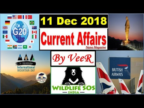 11 December 2018 Current Affairs in Hindi | Daily Current Affairs Detail Study, PIB, Nano Magazine