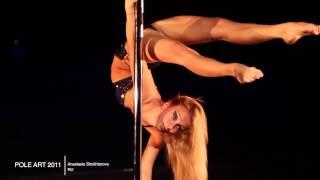 Anastasia Shukhtorova Russia - Pole Art 2011
