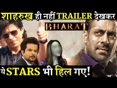 Shahrukh Khan and Bollywood Stars Reaction on Watching Salman Khan's BHARAT TRAILER!