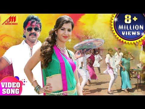 #Pawan_Singh New Holi Song 2019 | फागुन मे ताल ठोकवा ला - Pawan Singh | Holi Special Songs 2019