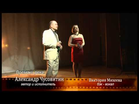 VTS_01_1.VOB Александр Чусовитин и Виктория Михеева!