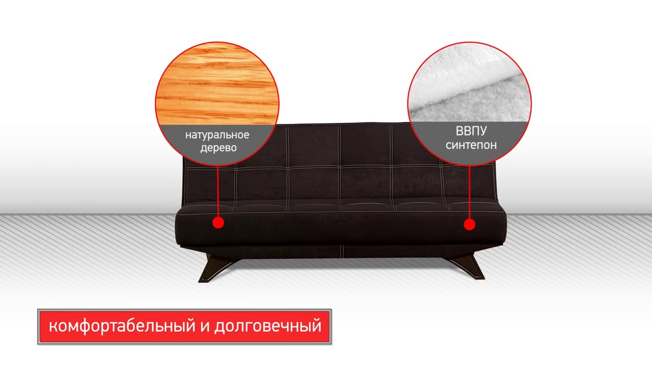 Качественная мебель в москве цвет диванов: диваны, кресла и пуфы, кровати, столики и тумбы, – представлена в каталоге множеством тщательно проработанных, современных и удобных в эксплуатации моделей. Купить прямые и угловые диваны.
