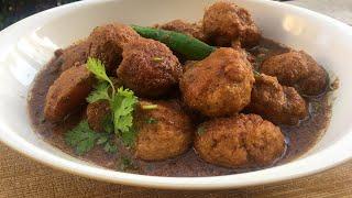 Chicken Kofta Curry- Soft  Juicy Meatballs