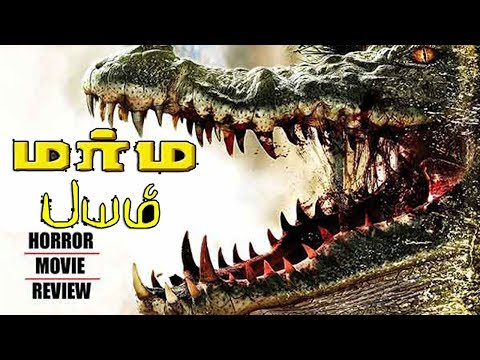 Crocodile Movie Marana Payam | Hollywood Dubbed Tamil Movie Crocodile | Super Hit Latest Film