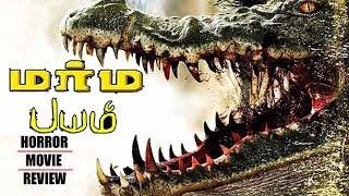 Crocodile Movie Marana Payam | Hollywood Dubbed Tamil Movie Crocodile | Super Hit Latest Film