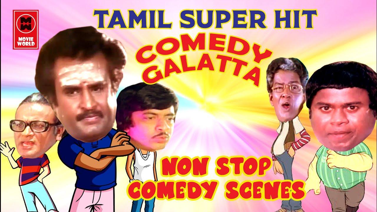 Tamil Comedy Scenes | Senthil Goundamani Comedy Collection | Non Stop Comedy Scene