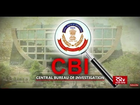 In Depth: CBI: Central Bureau of Investigation