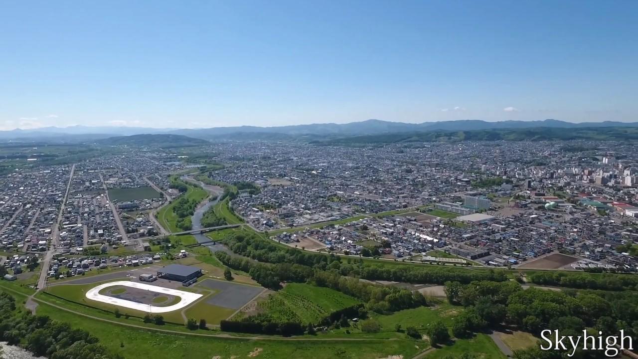 北海道 北見市の市街地上空から ...