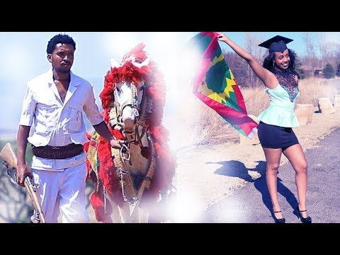 New Oromo/Oromiyaa Music 2018 Bakakkaa Entertainment