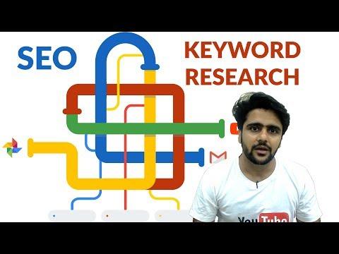 SEO के लिए FREE Keyword Research कैसे करे? FREE Digital Marketing Course in Hindi