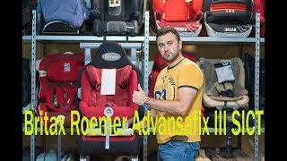 видео Купить Britax Romer Kid II - цены на автокресло, отзывы, обзор и краш-тесты Britax Romer Kid II
