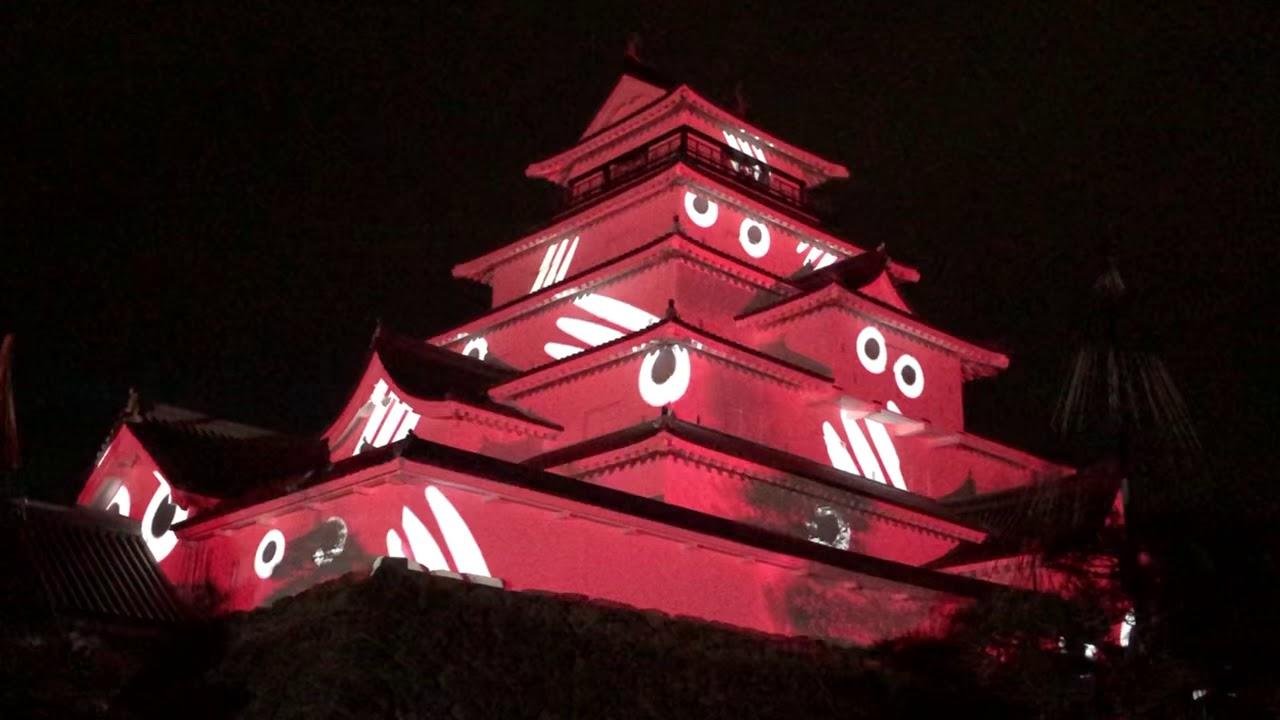 鶴ヶ城プロジェクションマッピングはるか2019 さくらプロジェクト 戊辰の風 花の雲 初回 特別編 SAMURAI CITY 4K 会津若松