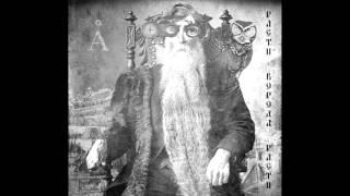 Аквариум - Расти, Борода, Расти (Single)