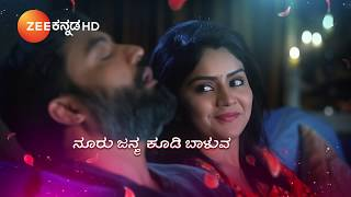 Jothejotheyali | Title Song | Full Video | Zee Kannada