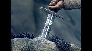 Меч короля Артура. Экскалибур.