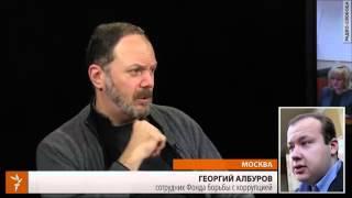 Народный сход 30 декабря 2014 в поддержку Навального