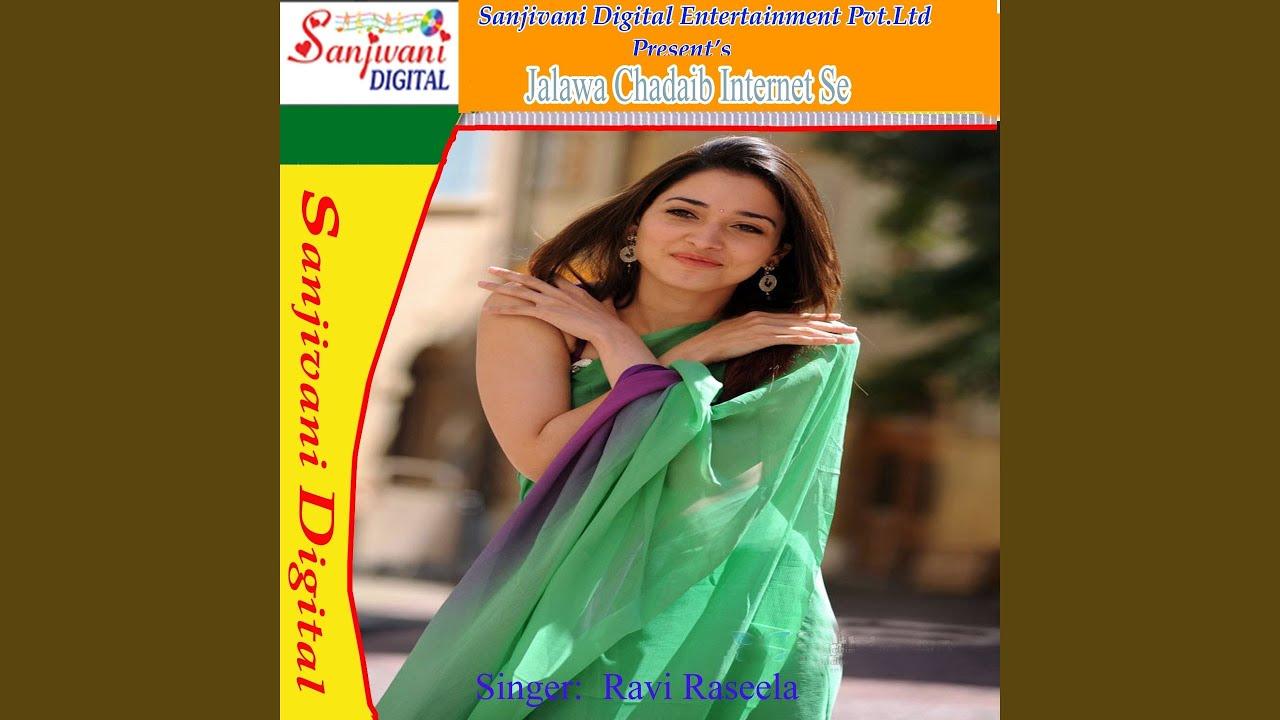 Sunar Sanar Kania - YouTube 5f71c3e486