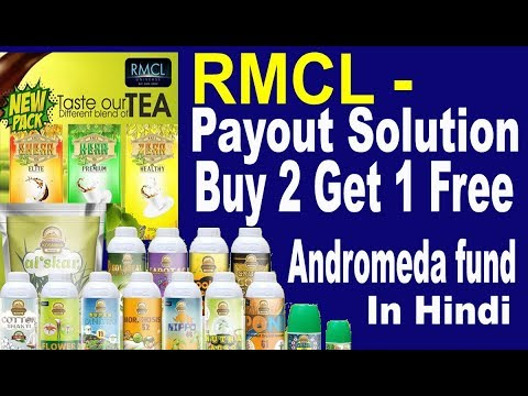 RMCL Payout Payment | Buy 2 Get 1 Free | Offer | New Business Plan | chota galaxy plan | MLM Review