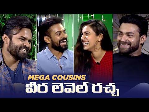 Mega Cousins Hilarious Interview | Niharika | Sai Dharam Tej