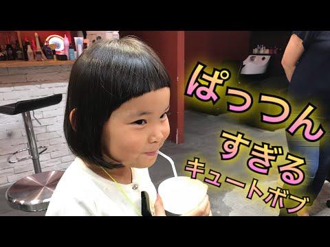 可愛い子にはめっちゃ短い前髪で!ぱっつんおかっぱのキュートボブ(^O^)