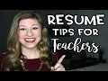 Resume Tips For Teachers | That Teacher Life Ep 29