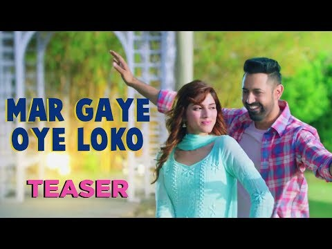 Mar Gaye Oye Loko (Official Teaser)