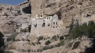 Монастырь Георгия Хозевита .  Израиль.