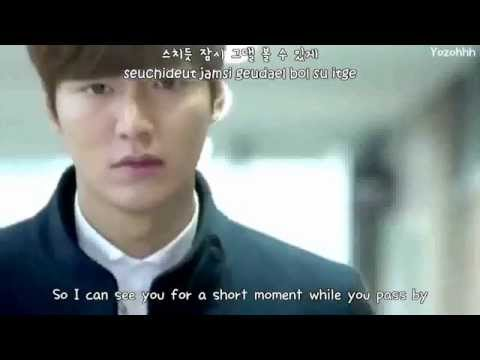 Lena Park - Only With My Heart MV (The Heirs OST) [ENGSUB + Romanization + Hangul]